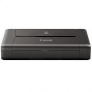 Canon 佳能 PIXMA IP110无线移动打印机1719元