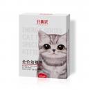 babypet 深海鱼全价幼猫粮 550g 9.9元包邮(需用券)¥10