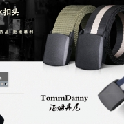 TommDanny 汤姆丹尼 F0000008 帆布腰带 6.9元¥7