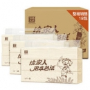 泉林本色 抽纸 不漂白环保健康本色纸卫生纸巾2层170抽*18包(整箱销售) *4件141.6元(合35.4元/件)