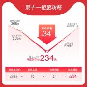 飞乐思大姨妈肚子疼神器经期女月经暖肚子神器暖胃暖腰护腰带保暖 178元¥188