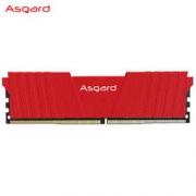 Asgard 阿斯加特 洛极T2 DDR4 2666 台式机内存条 16GB269元包邮(需用券)