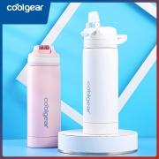 coolgear 吸管保温杯 530ml 59元包邮(需用券)¥59