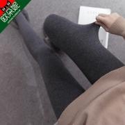 欧朵妮 秋季螺纹薄款紧身打底裤 券后¥16.9¥17