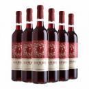 CHANGYU 张裕 樱甜红 甜型葡萄酒 750ml*6瓶 *2件128元包邮(2件5折)