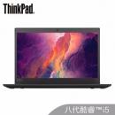 22日0点:ThinkPad 思考本 X390 笔记本电脑 (i5-8265U、256GB SSD、8GB) 5999元包邮¥5999