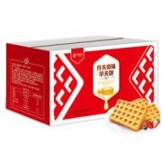 20日6点: Danco 丹夫 原味华夫饼 1000g29.9元