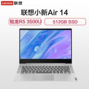 Lenovo 联想 小新Air14 锐龙版 2019年新款 14英寸笔记本电脑 (R5 3500U、12GB、512GB SSD)
