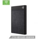 SEAGATE 希捷 Backup Plus Ultra Touch 锦 2.5寸移动硬盘 2TB509元