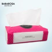 【100抽】网红双面洗脸巾洁面巾¥10