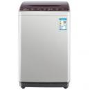 TCL XQB55-36SP 全自动洗衣机669元