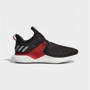 adidas 阿迪达斯 alphabounce beyond 2 CNY 男女跑步运动鞋