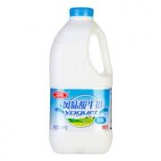 SANYUAN 三元 原味 风味酸牛奶 1.8kg *7件 90.05元(双重优惠)¥90