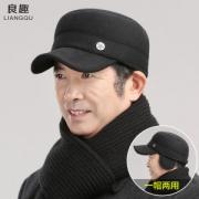 中老年帽 毛呢保暖平顶帽子14.8元包邮
