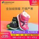 双11预告: Moonstar 月星 儿童运动棉鞋260.1元,可低至235.1元/件