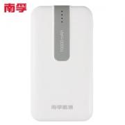 南孚 酷博 10000毫安 双USB便携移动电源69元包邮