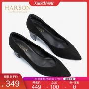 哈森 2019春夏新款尖头浅口粗跟单鞋女 亮片格利特高跟鞋 HS92403379元
