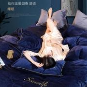 双面加厚、防静电:羽菲飞  水晶绒床上四件套1.8m券后129元包邮(上次119元)