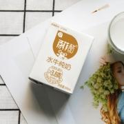 百菲酪 水牛纯奶200ml*20盒 券后¥89¥89