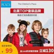 THE CHILDREN'S PLACE  2019冬委新款男女童90%轻薄羽绒服 多色99元包邮(需领券)