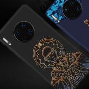 KingPos 华为mate30 浮雕手机壳 *2件 11.85元包邮(双重优惠)