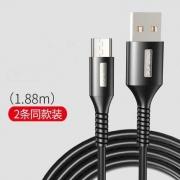 ASZUNE 艾苏恩 Micro-USB 数据线 1.88米2条4.9元(需用券)