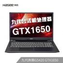 HASEE 神舟 战神TX6-CT3A1 16.1英寸 笔记本电脑(G5420、GTX1650、8G、512G) 4599元包邮¥4599