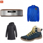 双11黄金周惠总:JBL桌面音箱+耐克夹克+adidas羽绒服+小熊电炖锅…双十一遗珠!