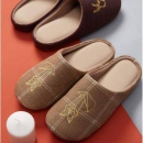 DAPU大朴男、女款狐狸羚羊格纹冬季拖鞋39.25元(需用券)