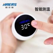 Haers 哈尔斯 316不锈钢保温杯 500ml  券后59元¥59