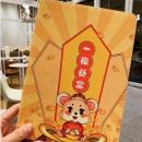 Di-LiAN iPad mini 1/2/3/4 刺绣图案硅胶保护套  券后9.8元¥10