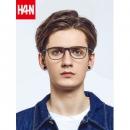 HAN 超轻钛塑方框防蓝光眼镜 可配度数99元双12价