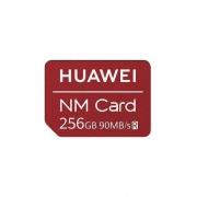 HUAWEI 华为 NM存储卡 128G299元包邮