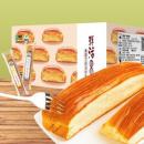 凯利来 800g手撕面包10包 券后¥19.9¥20