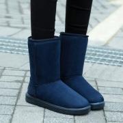福美家 女式雪地靴 中筒 蓝色 36-39码可选 19.9元包邮(需用券)¥20