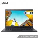 acer 宏碁 墨舞TX420 14英寸笔记本(i5-8250U四核 4G 500G MX130 DDR5 2G)3099元包邮
