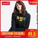 Baleno班尼路 33159 女士 短款卫衣49.5元包邮