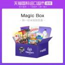 88VIP:乐事多 Magicbox 魔盒 超值进口休闲零食品礼盒 周三会员日惊喜 84.55元包邮(双重优惠)¥99