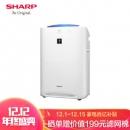 SHARP 夏普 KC-WE20-W 空气净化器889元包邮(晒单赠滤网)