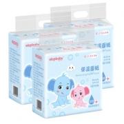 京东PLUS会员:Elepbaby 象宝宝 婴儿纸巾 60抽 15包 *6件 106元包邮(合17.67元/件)
