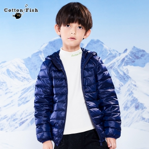 Cotton Fish 棉鱼 儿童秋冬轻薄羽绒服外套 59元包邮(需用券)