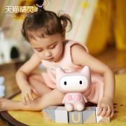 故事机+小夜灯:天猫精灵 儿童智能音箱