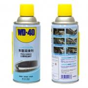 WD-40 电动车窗润滑剂 280ml 送40ml小蓝瓶+2条毛巾 19.9元包邮(需用券)
