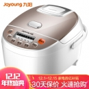 Joyoung 九阳 JYF-30FE08 电饭煲 3L99元包邮