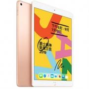 Apple/苹果 iPad 10.2英寸平板电脑WiFi版 3GB+32GB