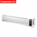 Changhong/长虹 CDN-RG1614RT踢脚线取暖器 1.2m机械款 179元¥229