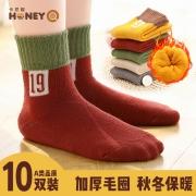 CANNIQU 卡尼趣 男女童纯棉中筒袜子 5双  券后6.9元
