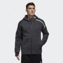 adidas 阿迪达斯 DY5782 男子运动型格针织夹克 319元包邮¥319