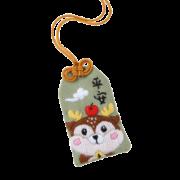 【依尔贝比】守祈福袋古风套件¥11