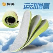 隐形内增高+Boost减震:2双 牧の足 全垫软底爆米花运动鞋垫